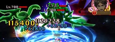 星19暗雲ステージ3瘴気の魔人