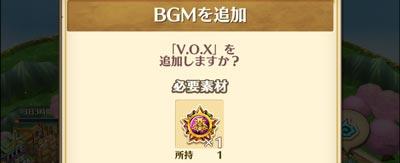 帝国2BGM